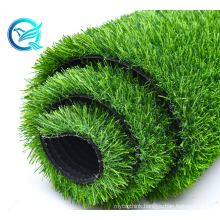 Qinge Manufacturer Lawn Grass 25mm High Quality 40000 Stitches/m2 PP Back Cloth Artificial Grass