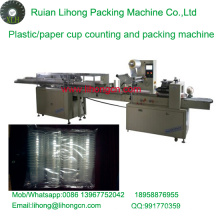 Lh-450 Four-Row Disposable Plastic Cup Counting and Packaging Machine