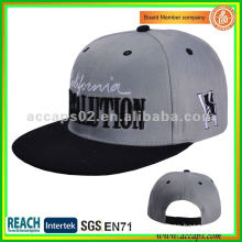 plain black snapback baseball cap SN-0082                                                                         Quality Choice
