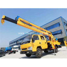 JMC 16-meter folding arm aerial work vehicle