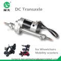 fauteuil roulant électrique DC bursh moteur essieu