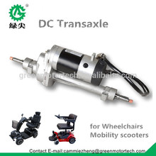 electric wheelchair DC bursh motor axle