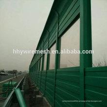 Barreira residencial do ruído, parede perfurada da barreira do ruído do painel da barreira sadia