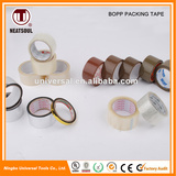 China wholesale high quality custom printed packing tape