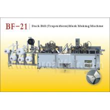 Máquina de fazer máscara de pato Bill (BF-21)