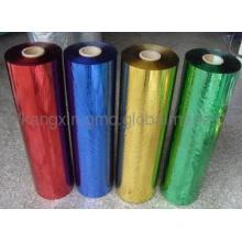 blue,red,green bopet colour film