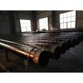 Антикоррозийная стальная труба / стальная труба 3PE / труба 3PE