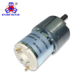 high torque low rpm electric motor gearbox, 37mm 12 volt geared motor for dispenser