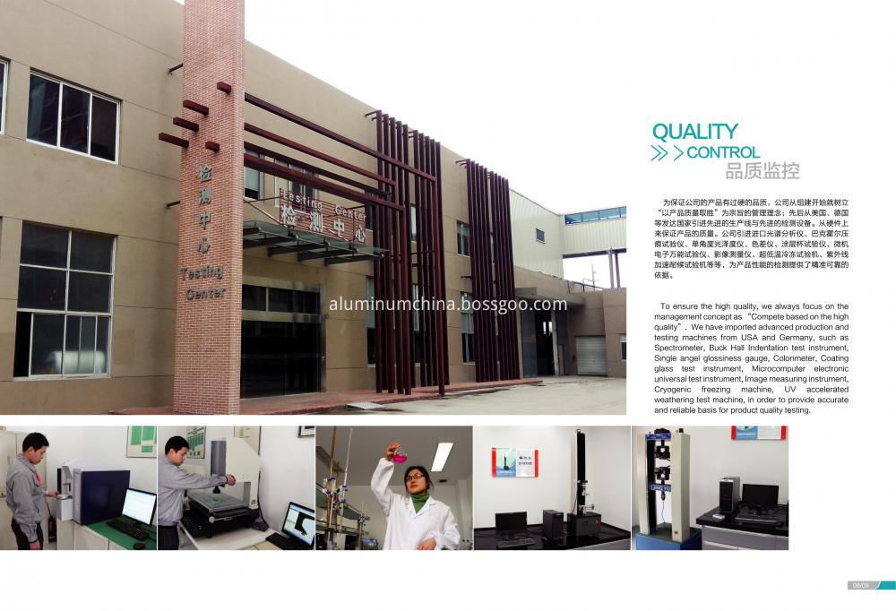 Extrusion aluminum profile quality