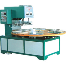 Rotary high frequency blister packaging machine