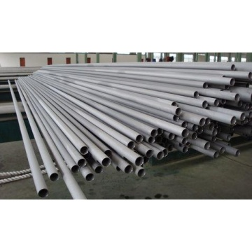 Duplex+Stainless+Steel+2507+Seamless+Pipe