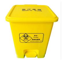 15 Liter Medical Plastic Waste Bin for Hospital (YW0018)