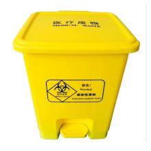 Cubo de basura plástico médico de 15 litros para el hospital (YW0018)