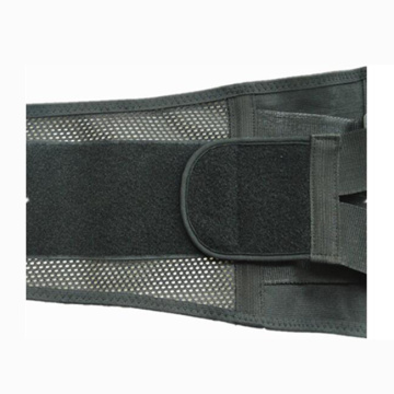 Adjustable Double Pull Back Support Belt