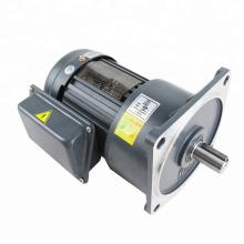 CV50 1500w ac geared motor