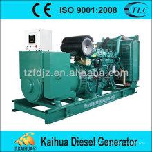 100kw alimenté par les groupes électrogènes diesel de Yuchai