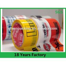 Логотип бренда рекламы напечатанное bopp изготовленный на заказ Упаковывая лента на заказ лента