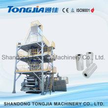 Folienblasmaschine für POF Wärmeschrumpffolie
