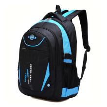 Рюкзак для детей Schol для Primary