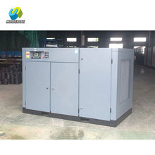 132KW Industry Screw Air Compressor