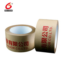 Kraftpapierband mit Zellstoff und Stärke