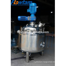 face cream emulsifier mixing tank