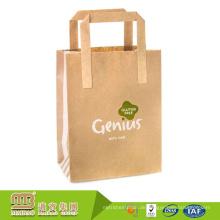Hochwertige nach Maß aufbereitete Recycling-Brown-Kraftpapier-Tasche mit flachem Griff für nehmen weg