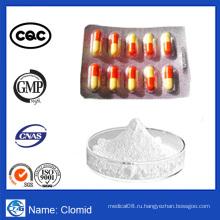 Высокая 99% чистота USP & GMP Steroid Clomfor Men