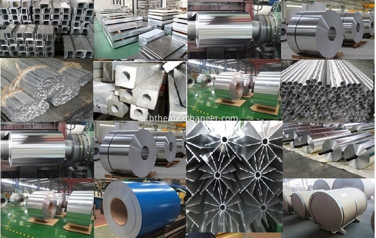 Aluminum Heat Exchanger Parts