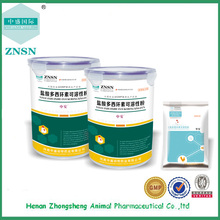 Dosage Form and Pets,Cattle,Horse,Sheep Animal Type Doxycycline Hyclate Soluble Powder
