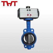 Elektrisch betätigtes, elastisches Sitz-Wafer-Absperrventil / Impulsventil
