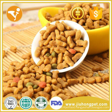 Organic wholesale bulk dry dog food from China pet food factory