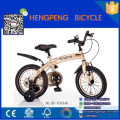 mtb new type bike for student