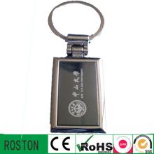 Promotion Benutzerdefinierte Laser Logo Metall Schlüsselbund