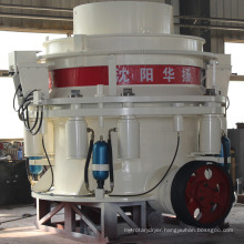 hp cone crusher quarry crusher stone crusher machines
