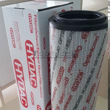 0250RN003BN4HC pour remplacer le filtre à huile HYDAC