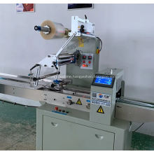 Laminating Machine for KN95 Medical Face Mask Machine