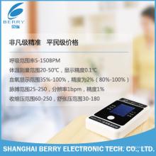 6 Paramètre Palm Patient Monitor Berry Medical