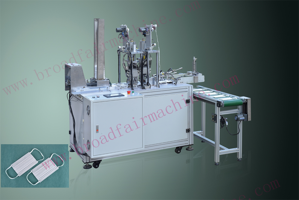 Auto-feeding Mask Ear-loop ( outbound) Sealing Machine