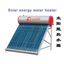 Solar Energy Water Heater - 02