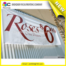 Fashionable design cusotm promotional color banner printing and printing flag banner