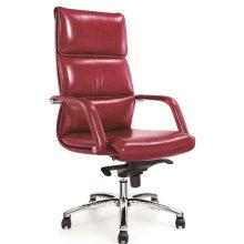 Chaise de bureau haut de gamme, chaise pivotante en cuir, chaise exécutive, directrice de chaise (HF-CH151A)