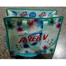 custom pp woven zipper bag shoulder bag washing powder packaging bag