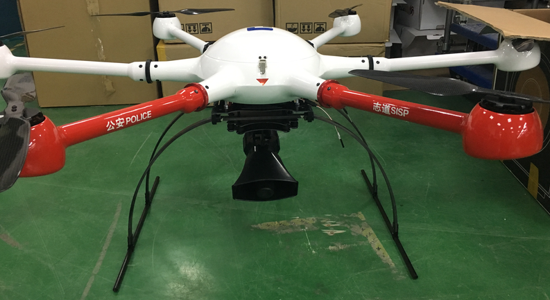 Publice Safety UAV