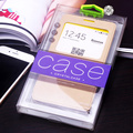 Mobile phone leather case packaging