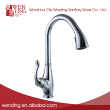 Chinease manufacturer solid brass custom kitchen faucet