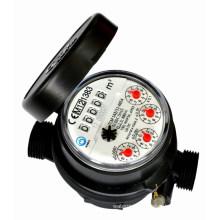 Single Jet Water Meter (D7-5+4-2)