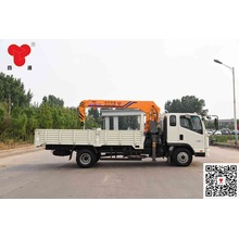 China Gold Supplier for Crane Truck,Small Truck Crane,Pickup Truck Crane Manufacturers and Suppliers in China 5 ton truck with boom crane export to Mauritius Suppliers