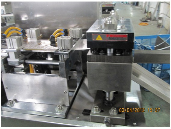 cutting station of blister packing machine