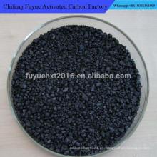 Fabricación de acero 98.5% de coque de fundición de precio fijo de fábrica de carbono